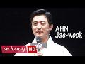 Capture de la vidéo Showbiz Korea _ Actors In Hero _ Interview