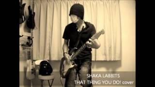 いいノリですね~ SHAKA LABBITS !!いいバンドでした(#^.^#) 毎日暑いで...