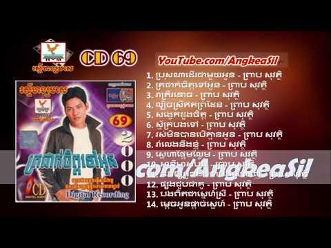 RHM CD vol 69 NONSTOP