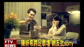 【民視即時新聞】從國片「那些年,我們一起追的女孩」爆紅的全民女神陳...