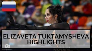 Elizaveta TUKTAMYSHEVA Rostelecom Cup 2020 Highlights Елизавета Туктамышева Кубок Ростелекома 2020