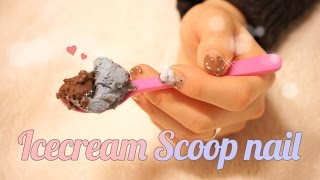 아이스크림 한스쿱 만들어봐요 ! 연주의 3D 엠보젤 아…