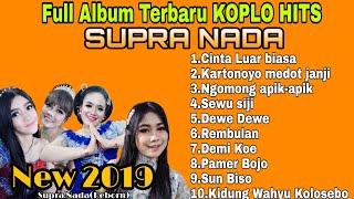 #SUPRANADA#terbaru  Full Album SUPRA NADA terbaru - CINTA LUAR BIASA - KARTONOYO MEDOT JANJI
