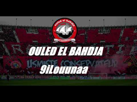 OULED EL BAHDJA 2017  Qilouna   قيلونا   YouTube