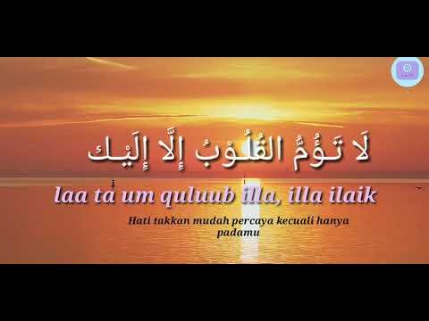 Lirik Andmesh Hanya Rindu Versi Bahasa Arab By Syed Rumi Terjemahan Youtube