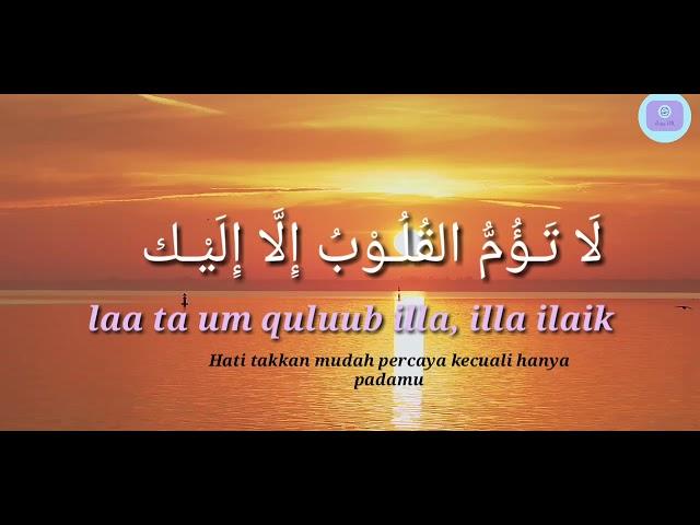 Lirik Andmesh Hanya Rindu Versi Bahasa Arab By Syed Rumi Terjemahan Chords Chordify