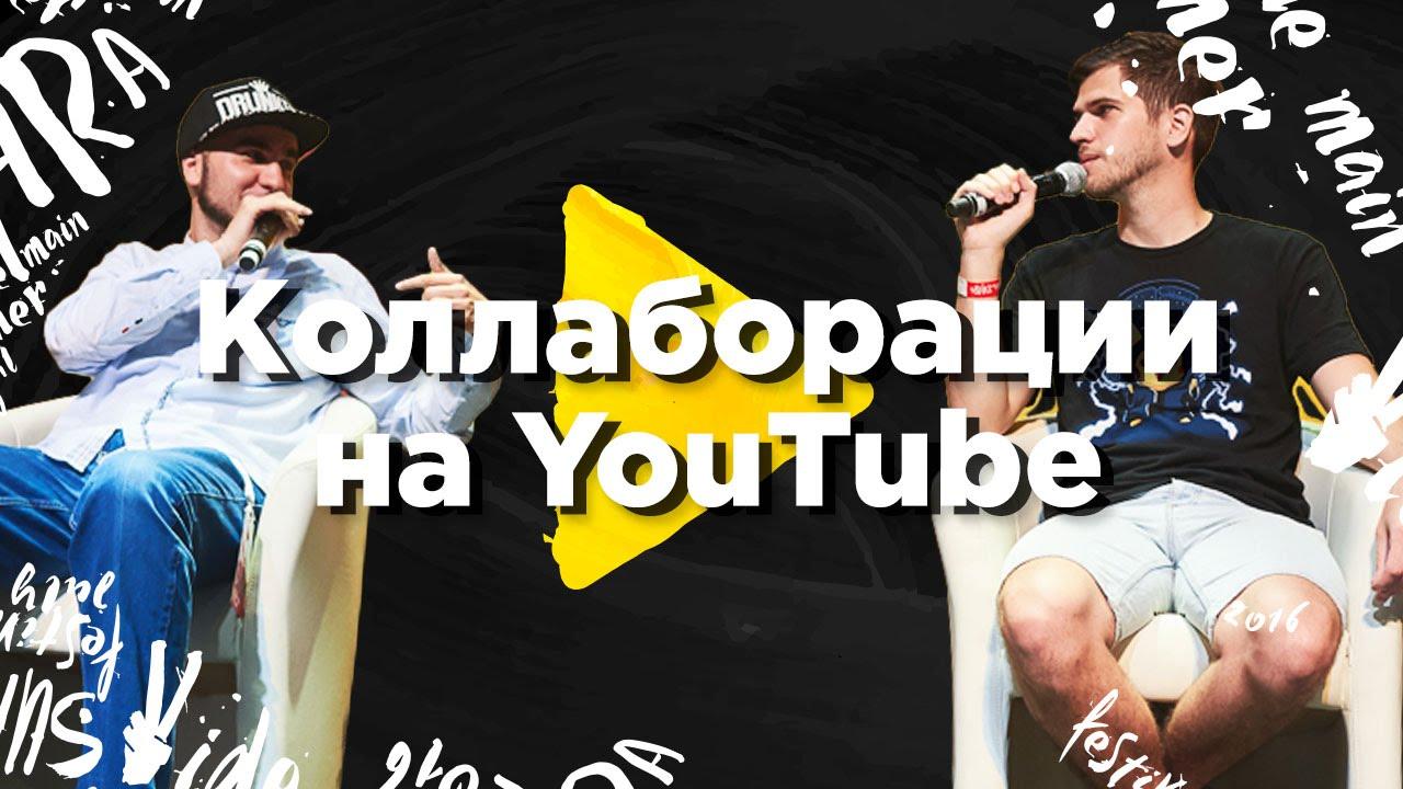 Коллаборации на YouTube | Lee Kei и Руслан Усачев | ВидеоЖара