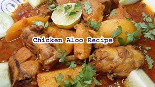 Chicken aloo recipe in hindi english