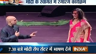Cultural Program Organized at SAP Center to Welcome PM Modi - India TV