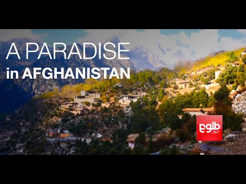 TOLOnews Documentary on Nuristan  / مستند طلوعنیوز از ولایت نورستان