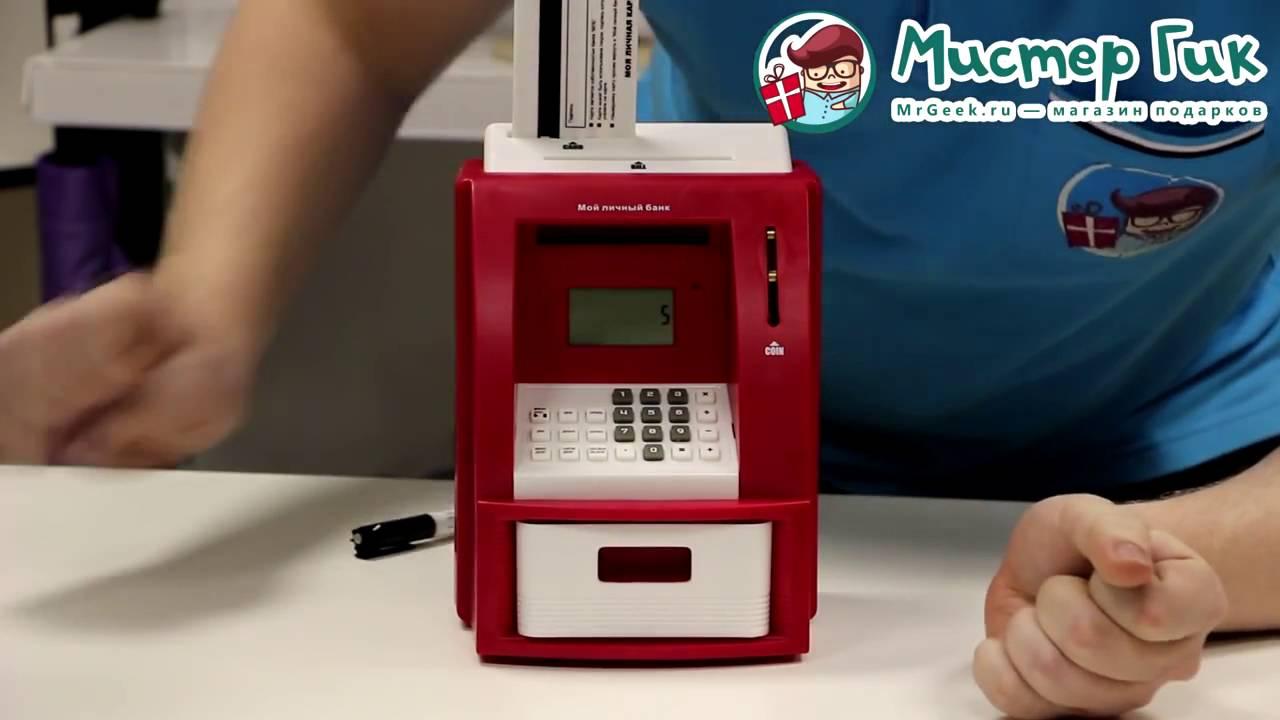 Электронная копилка банкомат красная. Кому подарить, копилка банкомат будет хорошим подарком для детей любого возраста, даже для друзей, у которых есть мечты требующих вложений. Вы можете купить электронную копилку банкомат в магазине в санкт-петербурге или с доставкой. Перейдя в.