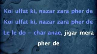 Jane Kahan Mera Jigar Gaya Ji - Mr. & Mrs 55 (1955)