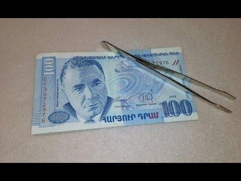 Обзор 100 драм 1998 года из Армении