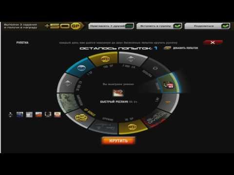 Новый промокод на игру CONTRACT WARS ОТ 12.06.2016