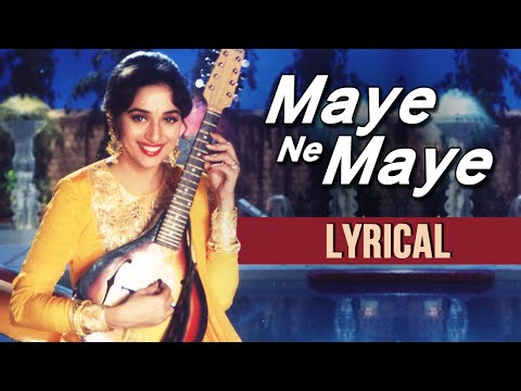 Maye Ne Maye Full Song With Lyrics | Hum Aapke Hai Koun | Lata Mangeshkar Hit Songs