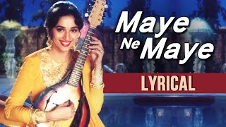 Maye Ne Maye Full Song With Lyrics | Hum Aapke Hai Koun | Lata Mangeshkar Hit Songs