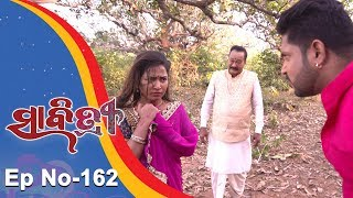 Savitri | Full Ep 162 | 12th Jan 2019 | Odia Serial - TarangTV