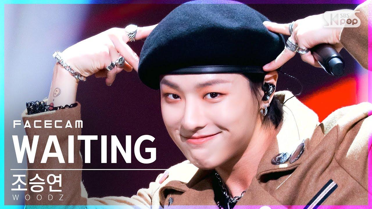 [페이스캠4K] 조승연 'WAITING' (WOODZ FaceCam)│@SBS Inkigayo_2021.10.17.