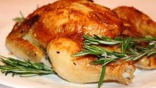 Курица на солевой подушке.