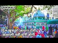 2019 sabir piya ka new qawwali very heart touching songs by sabri brothers kaliyar sharif qawwali