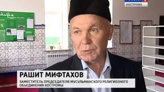 В новой мечети Костромы состоялась первая служба(, 2015-09-24T15:50:58.000Z)