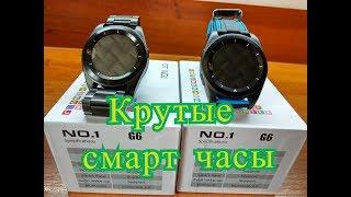 Смарт часы №1 G6, обзор