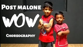 Wow | Post Malone | Kids Dance | Abishek Chreopgraphy | ADC Dance Co | Chromepet
