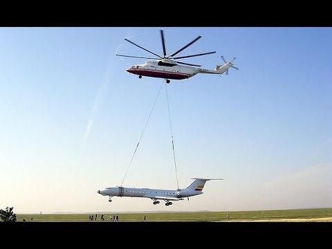 Самый большой вертолет в мире Ми 26. Вертолёт гигант. Огромный вертолёт Ми 26.