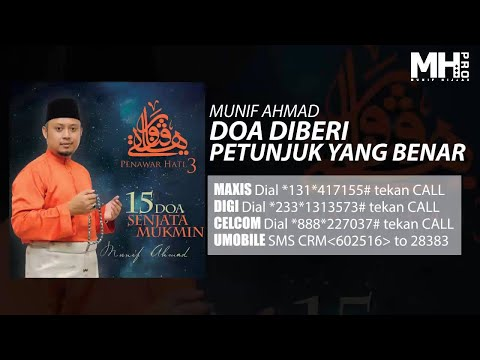 Munif Ahmad - Doa Diberi Petunjuk Yang Benar (Official Music Audio)