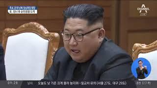 [2018.09.18] 김진의 돌직구쇼 57회 thumbnail