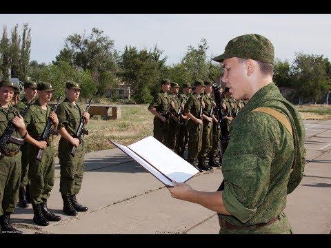 Как принимать присягу в армии