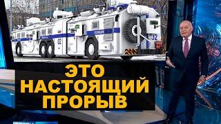 Туалет в автозаке Киселев пугает Украиной и давка за игрушки