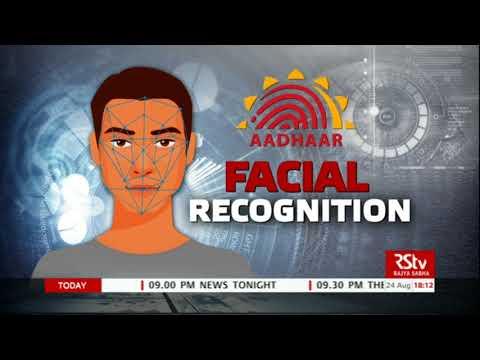 L'Inde va créer le plus grand système de reconnaissance faciale du monde