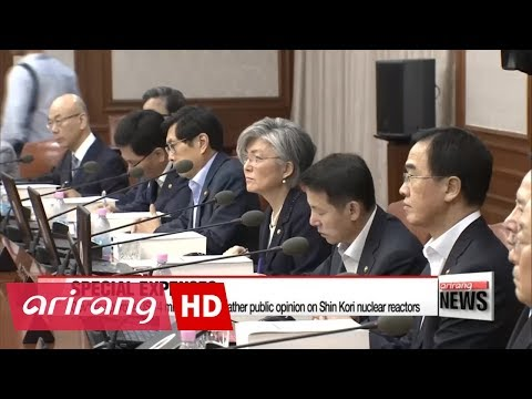 Gov't approves US$4 mil. needed to gather public opinion on Shin Kori nuclear reactors