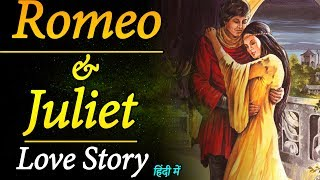 romeo-and-juliet---love-story-in-hindi-mysterious-love