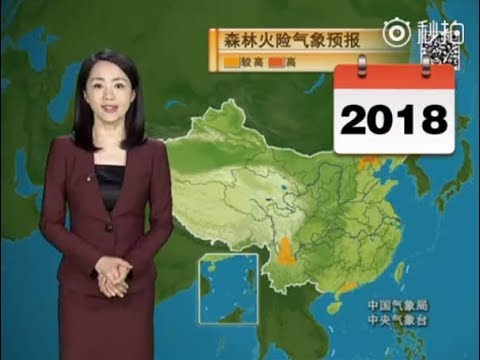 Chinese Weather Woman Stuns The World By Not Aging For 22 Years On Screen And Here's The Proof