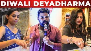 Diwali Deyadharma Fund Collection at Jazz Cinemas | Vj Ashiq