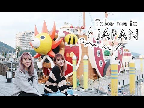 Take me to Japan (Nagoya, Aichi) PART 1 - REAL LIFE THOUSAND SUNNY!!!