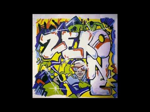 Paul Hardcastle - Zero One (Full Album) 1985