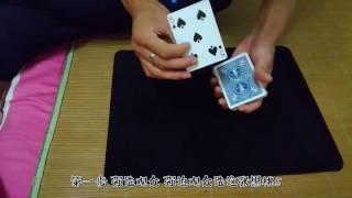 撲克牌瞬間變小!障眼法?終於解開疑惑(Cards are instantly smaller)