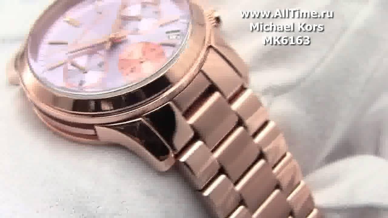d90ed1bbb29a Обзор. Женские наручные часы Michael Kors MK6163 - YouTube