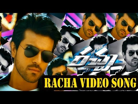 Racha (Title) Video Song || Racha Movie || Ram Charan Teja, Tamanna