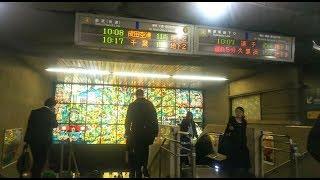 逆コースの乗り換え動画を5年前にアップしております↓↓↓ JR横須賀線から...