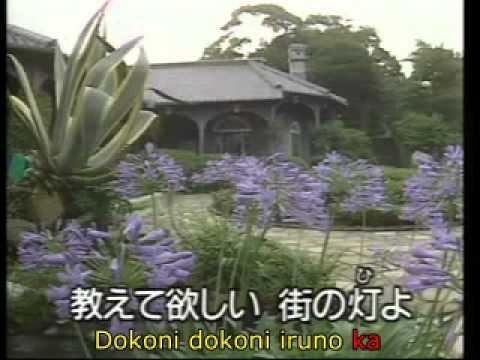 Nagasaki wa kyomo ame datta - 長崎は今日も雨だった (Kiyoshi Maekawa) - Karaoke