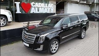 видео Новый Кадиллак Эскалейд. Автосалоны и официальные дилеры Cadillac Escalade.