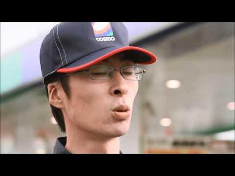 コスモ石油 東北ドキュメント「福島」