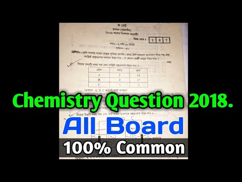 SSC 'Chemistry, Business, Civics' Question Out 2018 | All Board | Orginal Board Copy | 100% Common |