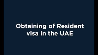 UAE Residence Visa Procedure | Explained by My Business Consulting DMCC thumbnail