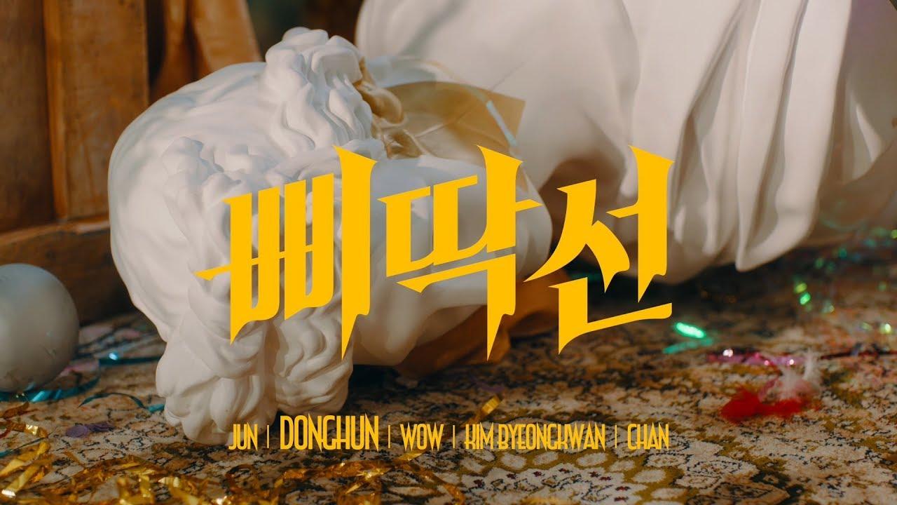 Imagini pentru donghun ace teaser savage