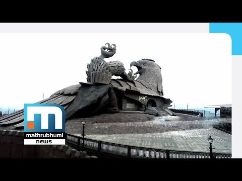 Jatayu Tourism Center To Be Inaugurated On Chingam 1
